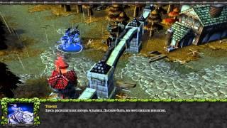 История Warcraft Серия № 5-2 - Ужас из глубин - (История Ночных эльфов часть 2)