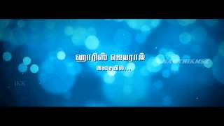 2014 Tamil Trailer - 10 Upcoming Movie Trailer HD