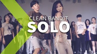 Clean Bandit - Solo feat. Demi Lovato / JaneKim Choreography. Video
