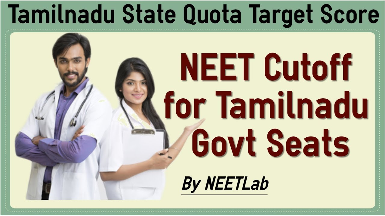 Expected NEET Cutoff 2018 for Tamilnadu (தமிழ்நாடு) State Quota in  government colleges