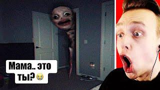 Никогда Не Смотри Это в 3 Часа Ночи.... Самые Страшные Видео в Интернете...