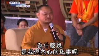 海濤法師《禪茶座談佛學問答》深圳弘法寺