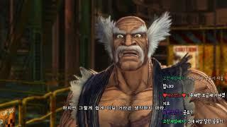 롤엘 PS3 고전게임 『스파 VS 철권』 켠왕