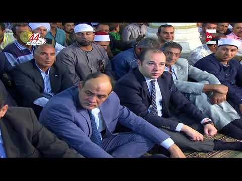 شعائر صلاة الجمعة من مسجد أحمد البدوي بطنطا - 13 أكتوبر 2017
