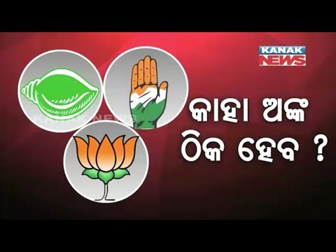 Big Debate: Mission Odisha 2019 Election