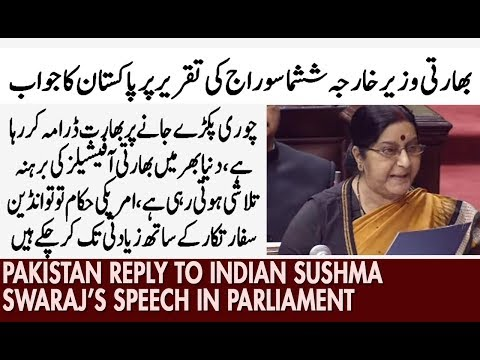 Pakistan Reply to Indian Sushma Swaraj Minister External Affairs Speech Parliament