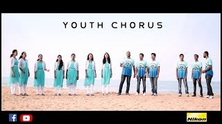 Carol Of The Bells Pentatonix Cover Amaravila Youth Chorus