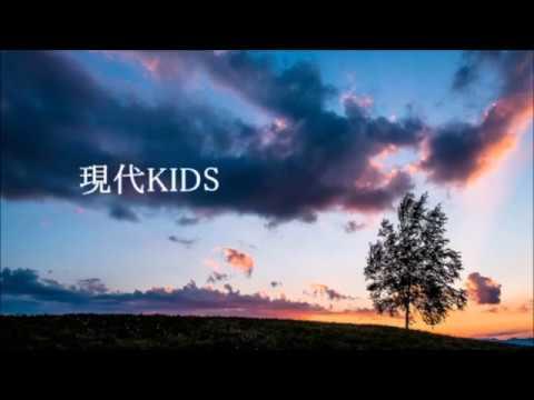 Made in Raga-sa / 現代KIDS  リリックビデオ