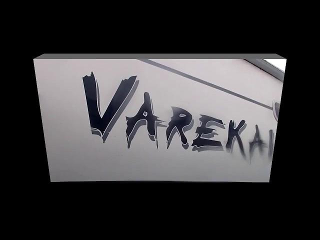 Varekai 01/05/18