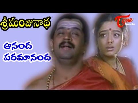 Sri Manjunadha - Telugu Songs - Ananda...