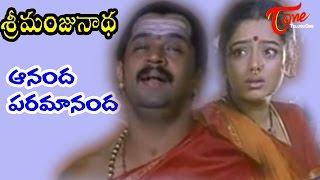 Sri Manjunadha - Telugu Songs - Ananda Paramananda
