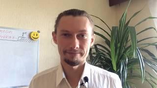 ВВЕРХ ПО НАКЛОННОЙ. Неделя 94/156 (8/7/2019)