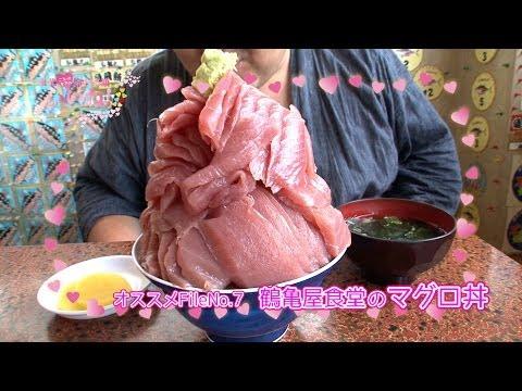 【鶴亀屋食堂のマグロ丼】パッと見たら、うわぁ~...!?/ご当地女子のいいね!FileNo.7