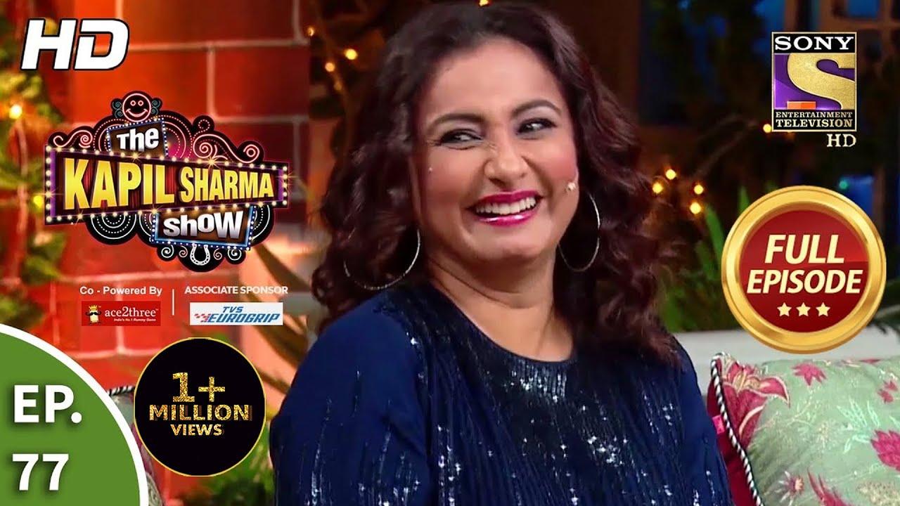 Download The Kapil Sharma Show Season 2 -Divya Dutta's Jhalki-दी कपिल शर्मा शो 2 -Full Ep. 77 -22nd Sep, 2019