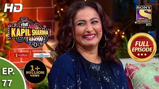 The Kapil Sharma Show - Season 2 - Ep 77 - Full Episode - 22nd September, 2019