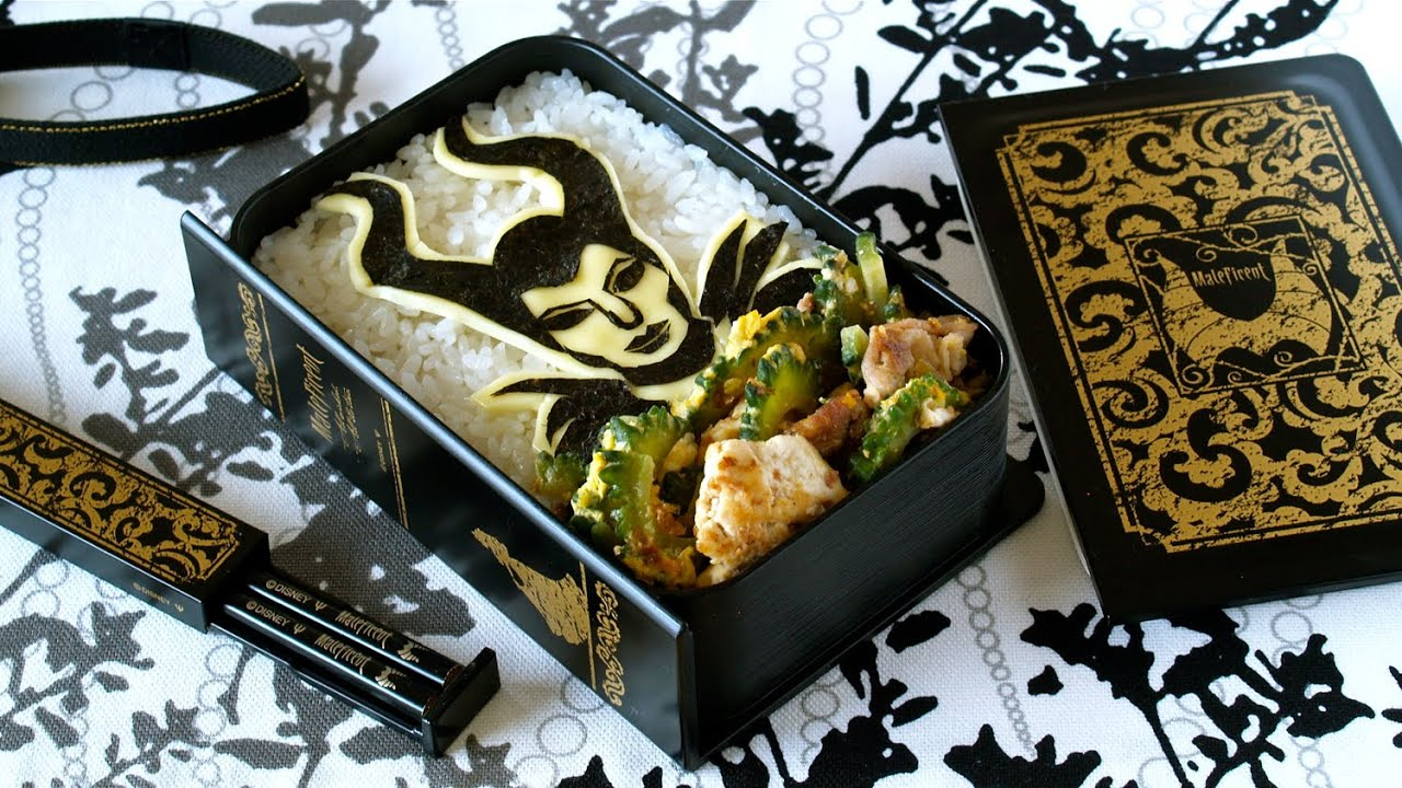 maleficent bento lunch box disney kyaraben. Black Bedroom Furniture Sets. Home Design Ideas