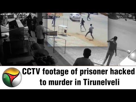 Exclusive Visuals | Prisoner Murdered while going to Jail in Tirunelveli