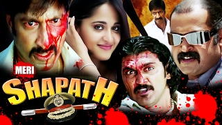 Superhit Action Movie of Gopichand| Anushka Shetty | Meri Shapath |Hindi Dubbed Telugu movie Souryam