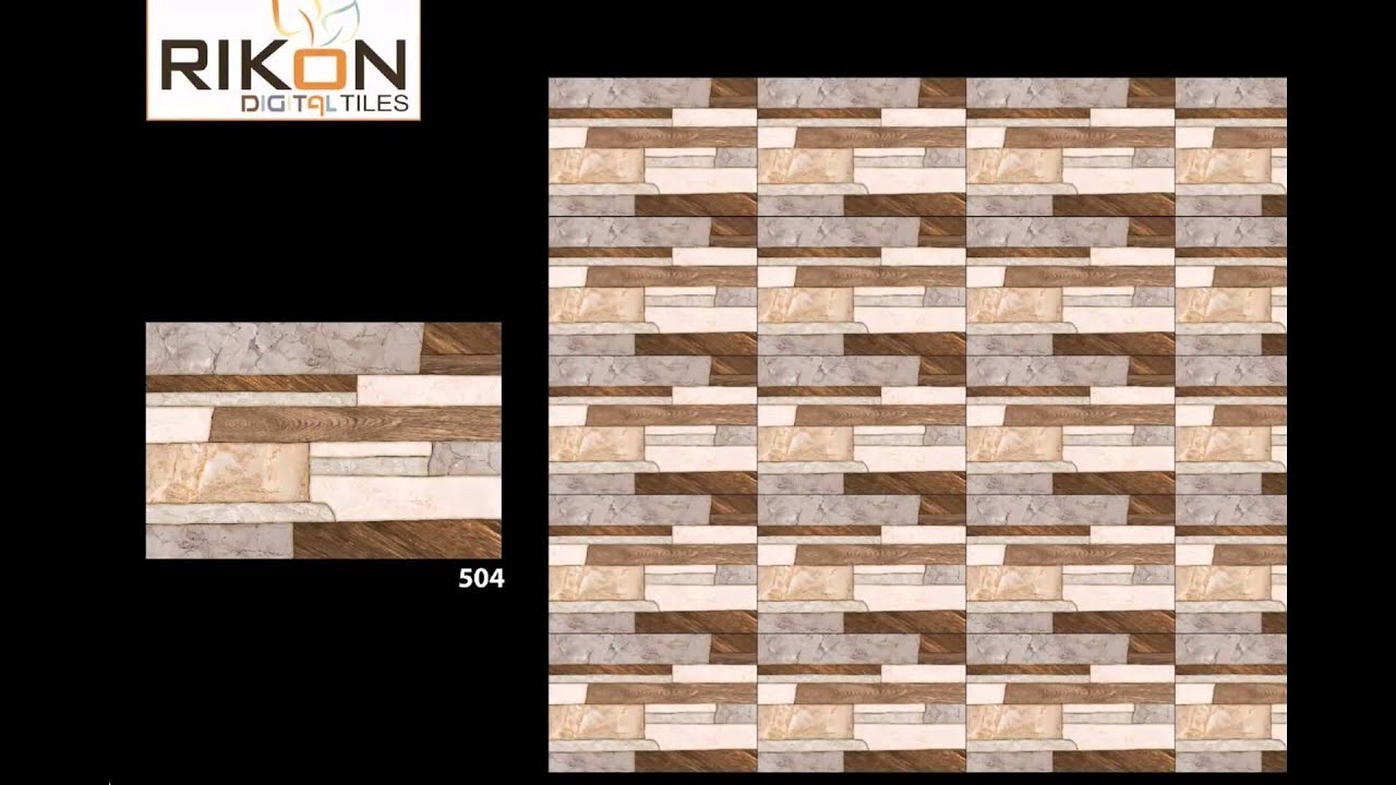 Front Elevation Tiles Combination : Rikon digital elevation tiles youtube