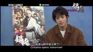 Catch Gin-guri in #Gintama in cinemas TOMORROW! Who's excited??