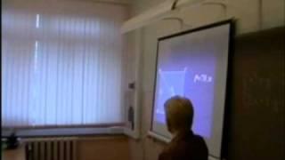 Мой урок новой школе - Акатьева