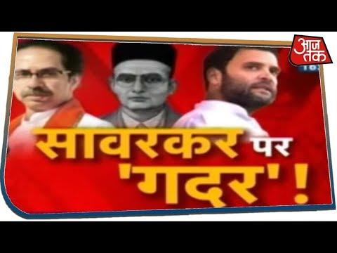 जो Shiv Sena