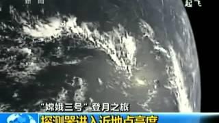 嫦娥三号发射升空全程视频回顾 高清360P