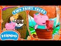 Hippo 🌼 Two fairy tales 🌼Three Little Pigs & The Wizard of Oz 🌼 Cartoon and game for children