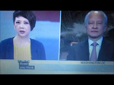 Cui Tiankai China's Ambassador To USA  Respond To Tariffs On China Imports