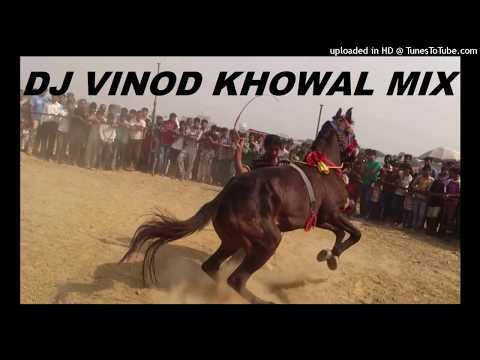 SAWAN BHADWA RI MOJA (TEJAJI SONG)-NEW RAJASTHANI SONG 2016 {DJ VINOD KHOWAL MIXED}