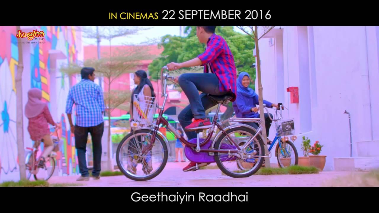 Download Geethaiyin Raadhai OFFICIAL TRAILER - 2016   Karnan GCrak   Shalini Balasundaram   Vikadakavi Magen