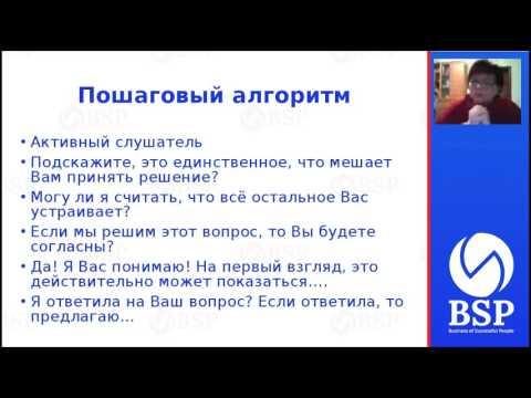 Возражения при рекрутинге Ольга Мироненко 10.02.17