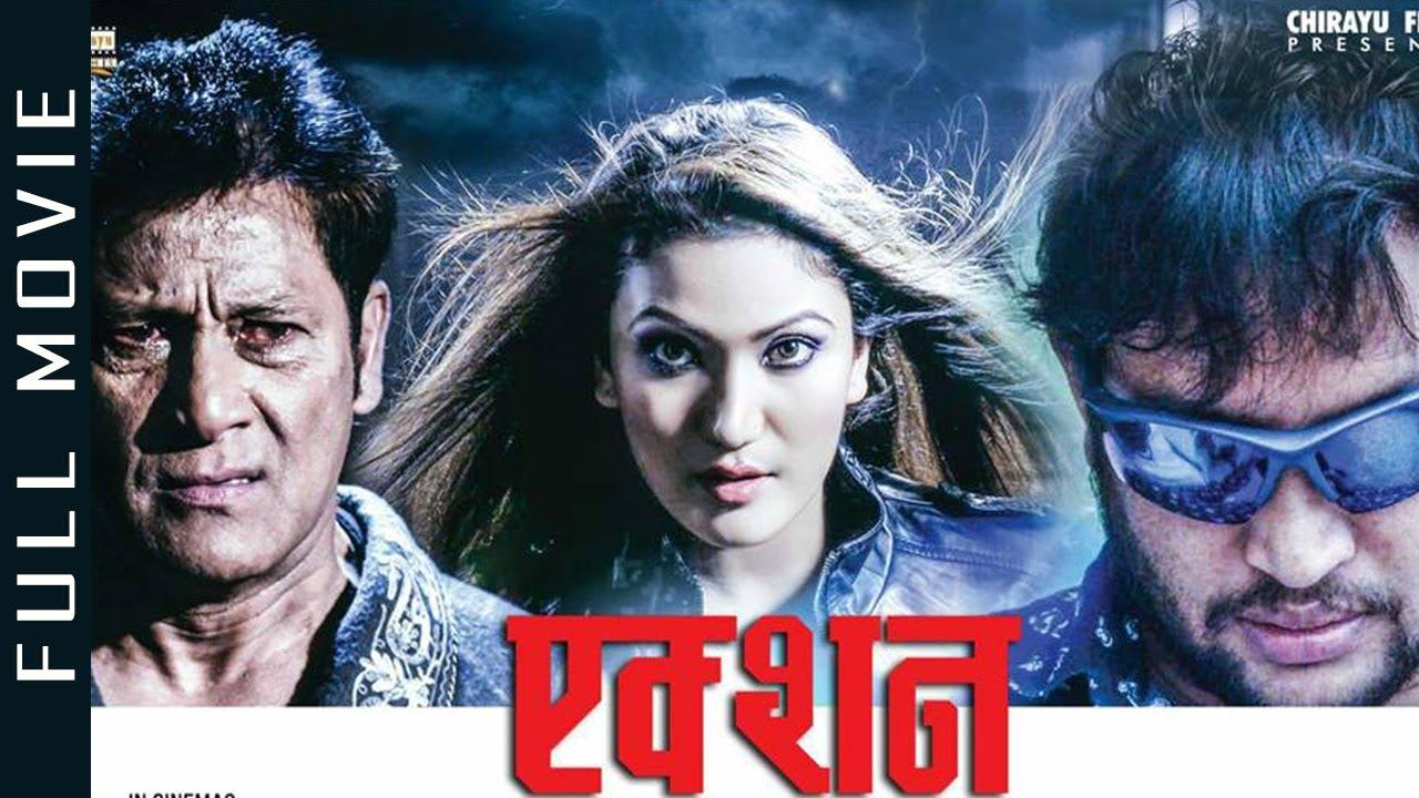 ACTION - New Nepali Full Movie 2021   Pramod Deep, Shiva Shrestha & Jenisha KC