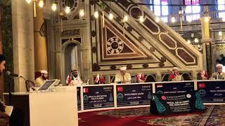 متسابق ليبي يبهر لجنة التحكيم في مسابقة تركيا الدولية لحفظ وتجويد القرآن الكريم - رمضان 1439