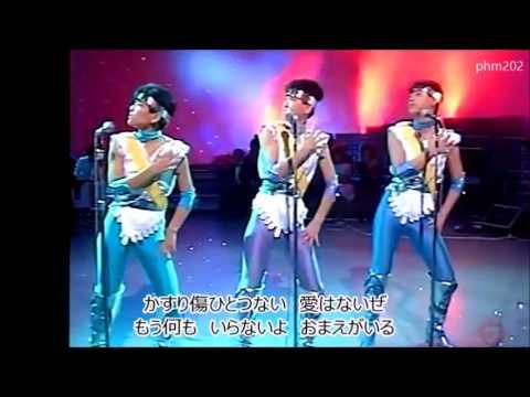 「ハートブレイク太陽族」【宇宙三銃士 スターボー】テンポ速め(変更率7%)歌詞付き