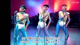 作詞:松本隆 作曲・編曲:細野晴臣 デビューシングル 1982年 ※以前You ...