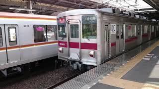 【運用復帰するらしい】東武10000系11003Fが運用復帰可能となりました