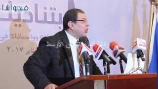 بالفيديو:فعاليات مؤتمر مصر بتناديك تحت رعاية وزارة القوي العالمه