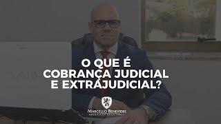 O que é cobrança judicial e extrajudicial?