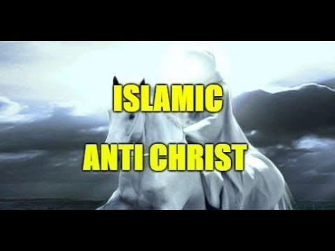 #09 ഇസ്ലാമിലെ ഇമാം മഹതി ബൈബിളിലെ ആന്റ്റി ക്രൈസ്റ്റ് !!
