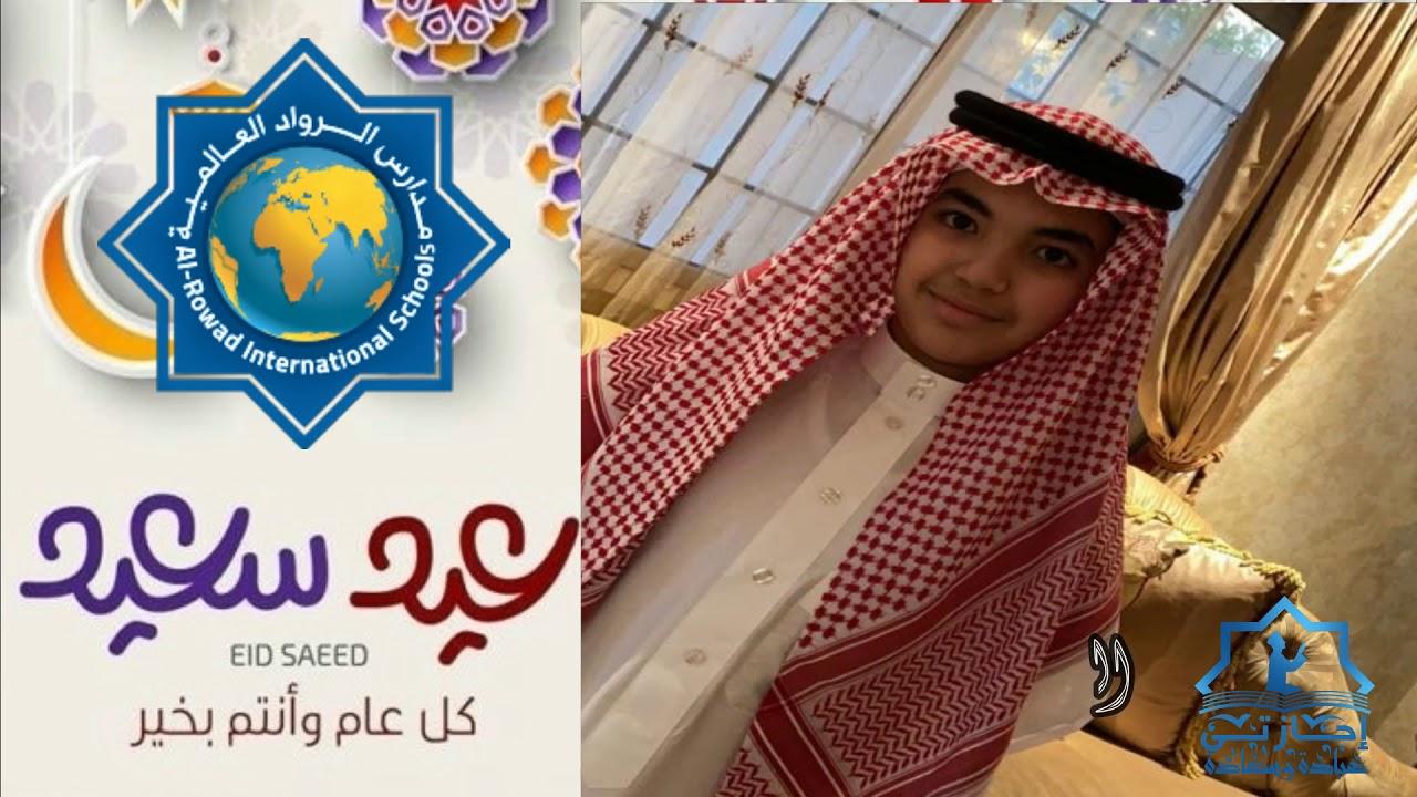 اعلانات وظائف في السعودية 2