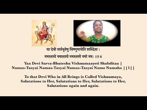 Ya Devi Sarvabhutheshu - Deepti Varsha
