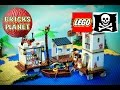 Soldiers Fort 6242 LEGO Pirates - Stop Motion Review