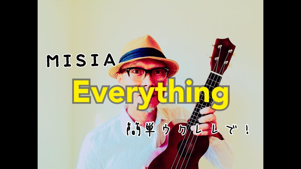 MISIA・Everything かんたん版 【コード&レッスン付】GAZZLELE