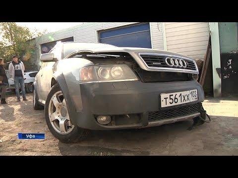 В Уфе сотрудник автосервиса разбил машину клиента