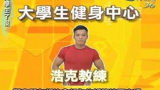 https://www.youtube.com/watch?v=Hhn2BsjZM4Q