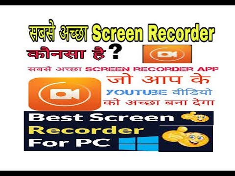 Best Screen Recorder Icecream Screen Recorder  Free