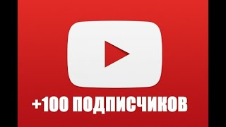 Видео на 100 подписчиков по Civilization 5