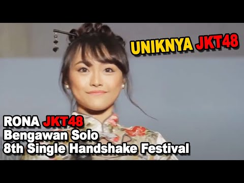 Uniknya JKT48 : Rona JKT48 - Bengawan Solo