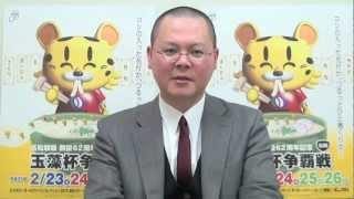 東京スポーツ新聞社競輪担当・前田睦生記者による決勝戦の予想をお届け...